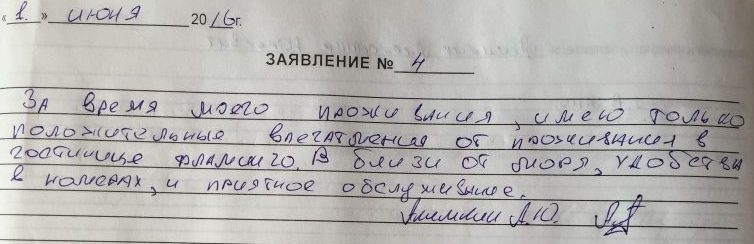 01.06.16 Акимкин