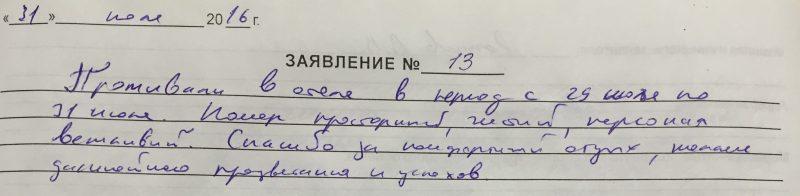Рожков Владимир г. Пенза